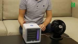 Cube air cooler - kde koupit - Cena - výrobce